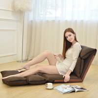 东木 懒人沙发 布艺日式折叠沙发床 双人 休闲情侣榻榻米 躺椅折叠椅 户外飘窗