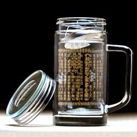 双层玻璃杯水晶杯男女士水杯茶杯手工雕刻定制圣水杯 生日礼品杯 办公水杯 刻字大悲咒