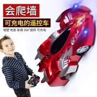 遥控爬墙车儿童电动玩具汽车男孩可充电赛车吸墙攀爬3-6-5-8-10岁