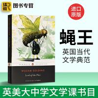 蝇王 英文原版小说 Lord of the Flies 诺贝尔文学奖 正版进口书 全英文版