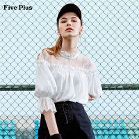 Five Plus女装荷叶边衬衫女喇叭中袖拼接蕾丝衬衣宽松花边