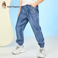 【2件5折:187元】暇步士童装男童时尚长裤2021夏季新款中大童简约透气收脚裤宽松