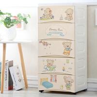 大号加厚收纳柜抽屉式储物柜箱塑料组装宝宝柜子婴儿童衣柜整理柜