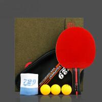 乒乓球拍直拍�M拍底板�Y盒包�b六星成品拍