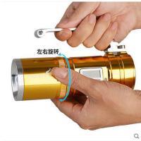 精美大气强聚光家用照明手电筒LED夜钓手提灯强光远射智能高亮长续航变焦充电
