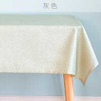 防水防油防烫免洗桌布布艺欧式田园纯色餐桌布茶几桌布长方形台布