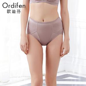【30元无门槛券后价:39】欧迪芬女士内裤性感提臀三角塑型裤三角裤XT7102