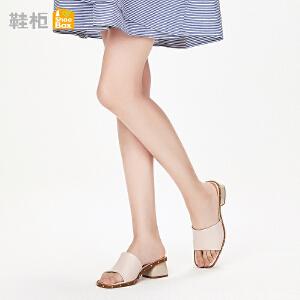 达芙妮集团 鞋柜18夏杜拉拉时尚简约纯色优雅铆钉穆勒鞋拖鞋凉鞋女