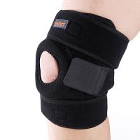 运动护膝男女健身护具 跑步护膝登山护膝篮球双弹簧支撑专业护具 黑色 均码(一只装)
