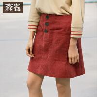 【618年中大促 每满100减50】森宿文艺大口袋A字裙冬装新款复古灯芯绒半身裙女裙子