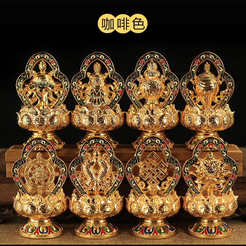 藏传佛教密宗用品 鎏金珐琅八吉祥摆件法器供品吉祥八宝小号