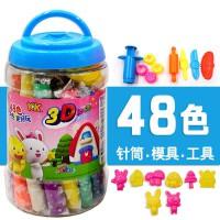 幼�翰誓�48色�和�24色橡皮泥3-4-5-6�q工具模具套�b女孩男孩玩具