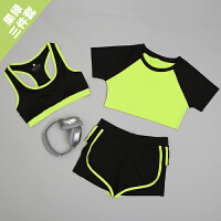 运动服套装女三件套夏季健身跑步瑜伽服女套装