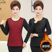 中老年女装秋冬装加绒打底衫长袖T恤上衣中年妇女妈妈装保暖衣厚