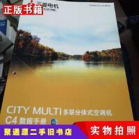 【二手9成新】三菱电机CITYMULTI多联分体式空调机C4数据手册三菱电机空调影像设备不详