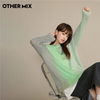 七格格OtherMix渐变针织衫2021年新款毛衣女Chic新潮洋气打底衫内搭上衣