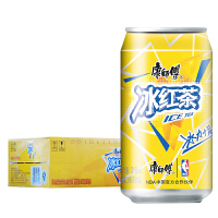 康师傅 冰红茶310ml*24罐 整箱 茶味果味饮料 酸甜饮品 夏季清凉饮料水 公司团购