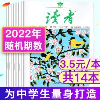 读者杂志2020年第1-24期共24本非订阅合订本意林青年文摘少年初高中作文