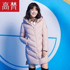 高梵2017秋冬装新款韩版连帽长款羽绒服女中长款时尚口袋防寒外套
