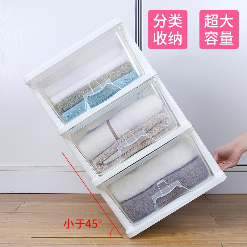 Yeya也雅日式简约三层透明塑料抽屉式收纳柜 衣物零食杂物储物整理柜