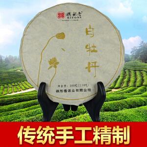 祺彤香茶叶 特级明前春茶白牡丹茶饼 福建高山白茶 福鼎白茶300g