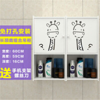 卫生间 收纳柜防水挂墙式壁挂 浴室洗手间洗漱台免打孔墙上置物架 组合