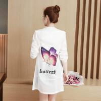 夏季新款女装韩版印花防紫外线中长款长袖防晒衣修身薄外套空调衫