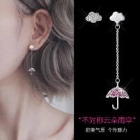 韩国时尚个性甜美雨伞耳钉气质不对称云朵耳环可爱纯银针耳饰