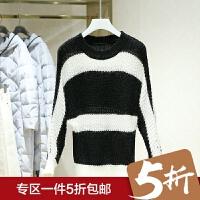 圆领套头毛衣女冬装新款 韩版撞色百搭长袖打底毛衫