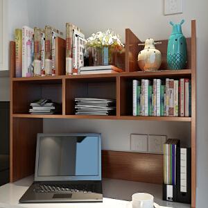 御目 书架 创意桌上学生置物收纳架电脑架桌面储物架简易书房整理架办公架家具用品