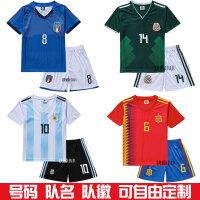 儿童足球服套装宝宝小孩童装球衣定制小学生足球训练班队服幼儿园