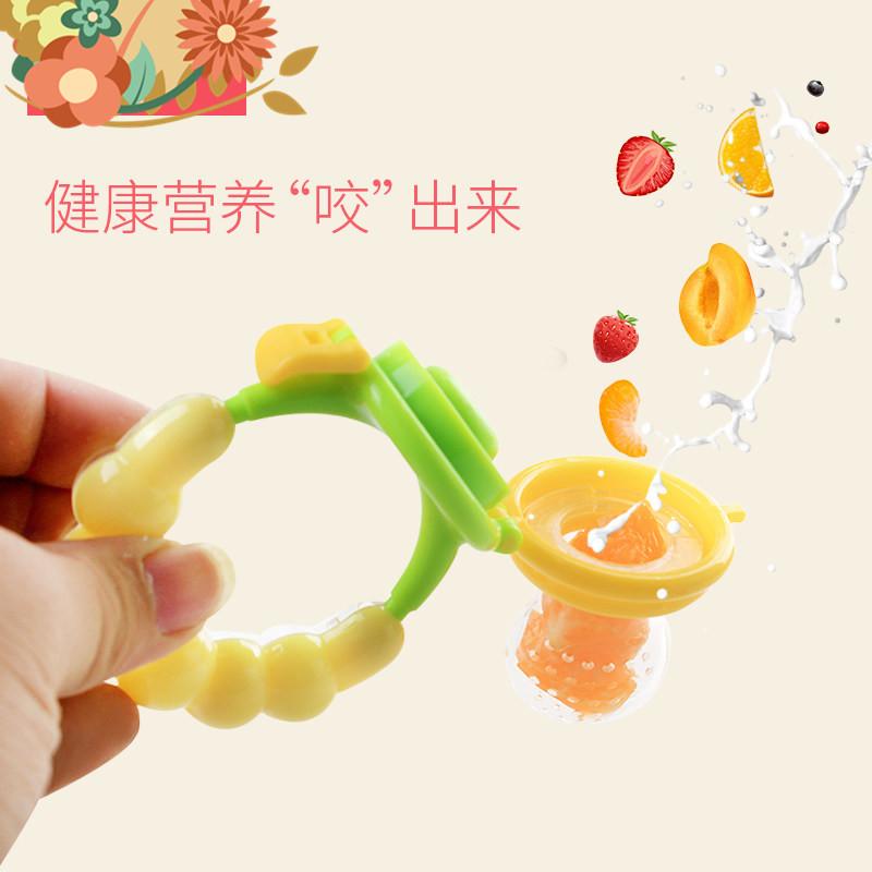 宝宝辅食器工具儿童吃水果蔬菜奶嘴牙胶婴儿磨牙棒训练器咬咬袋乐h1i 安全舒适 辅食方便 强健牙龈 易于携带