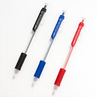 日本uni三菱笔SN-101三菱圆珠笔学生用0.7mm中油笔顺滑商务办公文具用品多色原子笔按动式签字油笔