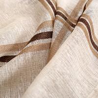 现代简约宜家纯色棉麻格子窗帘窗纱定制成品客厅高档卧室餐厅 米色