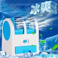 帐篷空调制冷小型电风扇可充电池usb两用学生宿舍便携式台式无叶 颜色随机