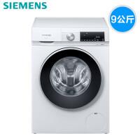 西门子9公斤滚筒洗衣机防过敏全自动触控WG42A1U00W