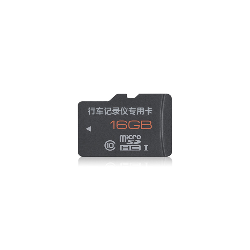 行车记录仪录像卡 16GB TF class10 内存卡正品保障 五年包换