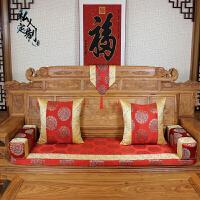 中式沙发坐垫套定做防滑实木家具喜庆布艺靠枕海绵棕垫中国风