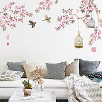 中国风桃花鸟笼客厅电视背景墙壁装饰贴纸卧室床头温馨可移除墙贴