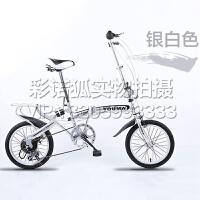 16寸迷你变速折叠自行车男女式 成人儿童减震代驾小轮车学生自行车小轮代步车 健身骑行车