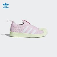 【到手价:264.5元】阿迪达斯(adidas)三叶草贝壳头运动鞋 一脚蹬网面运动鞋 AQ0206