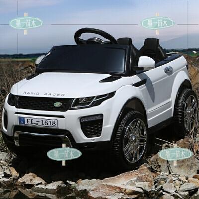 儿童电动车四轮汽车可坐两人大人遥控1-4-5岁双人超大号越野玩具