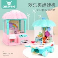 儿童夹公仔机小娃娃爪子小型家用迷你投币新年礼物抓夹娃娃机玩具