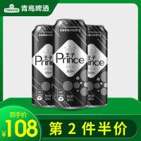 青岛啤酒出品王子苏打水320ml*24听罐装整想 原味