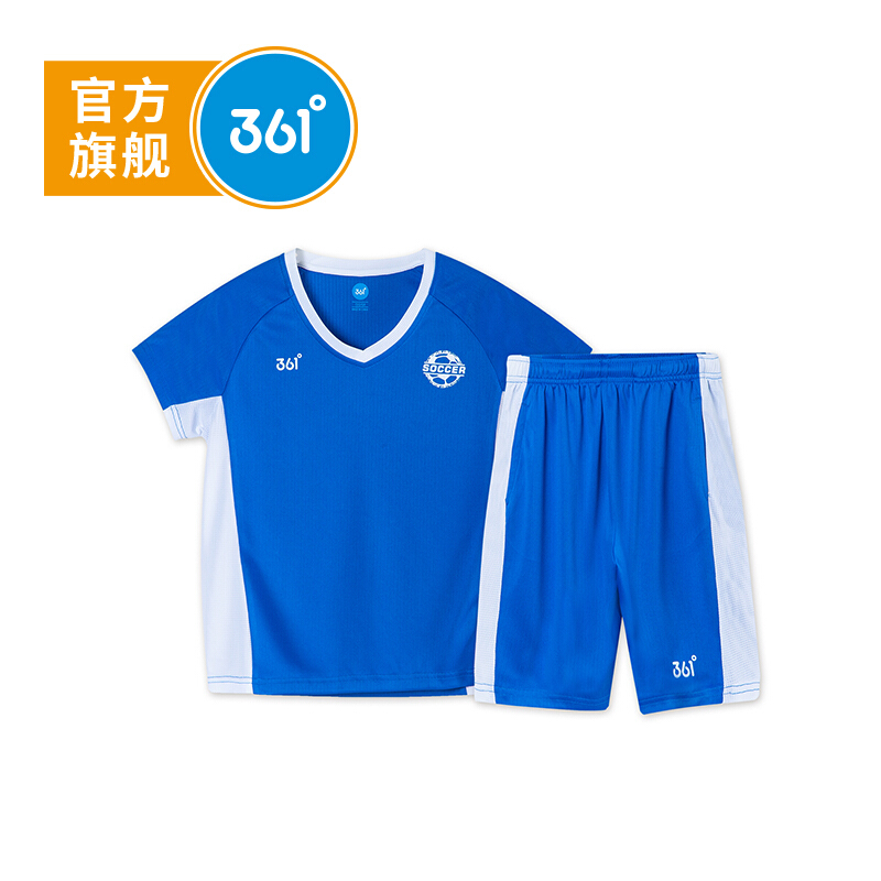 【超品日4折价:71.6】361度 男童足球套装 夏季新款N51822464 童装超级品类日,顽趣不停,全店低至1件2折
