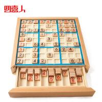 木制数独游戏 逻辑思维 九宫格数独棋 儿童早教益智桌游玩具