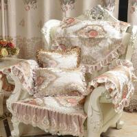 沙发垫坐垫布艺欧式防滑全盖四季通用沙发套罩巾贵妃 凤尾花 流金咖