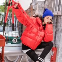 【2折到手价:219.8元,11月24日,仅此一天】羽绒服女短款轻薄2018新款韩版百搭小个子学生时尚欧货冬装外套潮