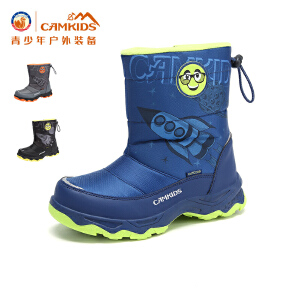 CAMKIDS童鞋儿童棉靴2017冬季新款男中大童保暖防滑雪地靴