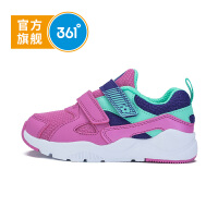 【1件2.5折到手价:64.7】361度童鞋 女童走路鞋 秋季女童鞋儿童运动鞋K81814808
